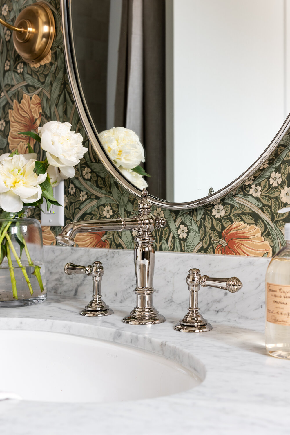Ivy's Bathroom (full photo tour coming soon!)