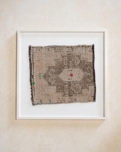 Vintage Framed Textile No. 3