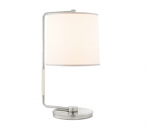 Swing Table Lamp